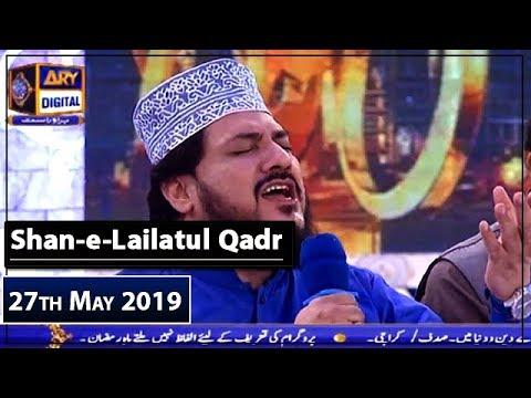 Shan-e-Lailatul Qadr | 27th May 2019