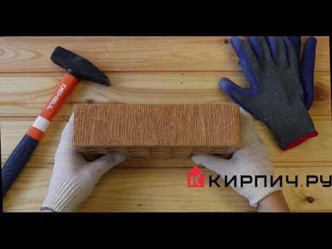 Кирпич облицовочный солома одинарный бархат М-200 ЖКЗ – 2