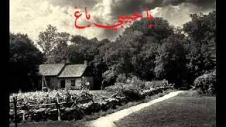 تحميل و مشاهدة سامو زين .. كلمة حب .. مونتاج محمود محفوظ .wmv MP3