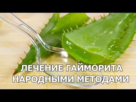 Клетчатка из семян тыквы от простатита