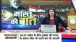 Bharat Ki Baat, Sabke Saath: PM Modi answers question of the people