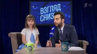 """""""Взгляд снизу"""" про Петербург (24.06.16)"""