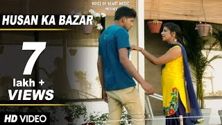 Husan Ka Bazar   Pardeep Rathore   Pooja Hooda   Ajay Hooda   Latest Haryanvi Songs 2017   VOHM