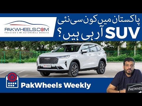 Hyundai Elantra | Changan Alsvin Price Increased | New SUV In Pakistan | PakWheels Weekly