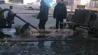 В Николаеве вновь устраняют порыв на теплотрассе