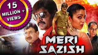 Meri Sazish (Sevakudu) 2019 New Hindi Dubbed Movie | Srikanth, Charmy Kaur, Brahmanandam, Nassar