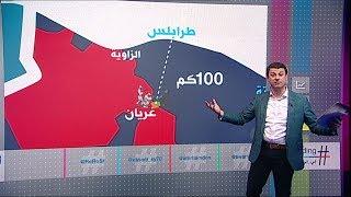 نشرح بالخرائط آخر التطورات الميدانية في ليبيا بعد بدء تحرك قوات حفتر نحو طرابلس