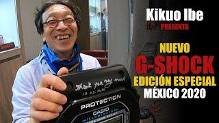 EL CREADOR DEL G-SHOCK, EN MÉXICO!
