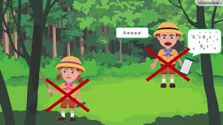 Правила поведения на рыбалке детям