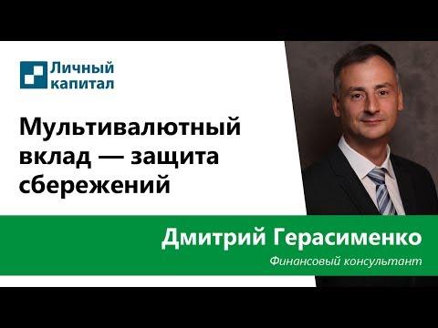 ПФР заморозил 250 млрд рублей негосударственных пенсионных фондов