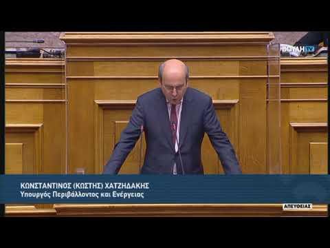 Κ.Χατζηδάκης(Υπουργός Περιβάλλοντος και Ενέργειας)(Προϋπολογισμός 2021)(14/12/2020)
