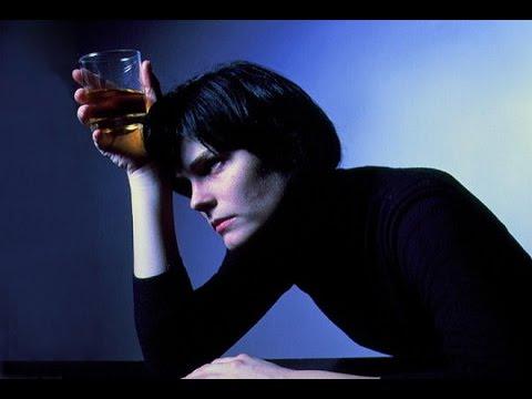 Недержание и алкоголизма