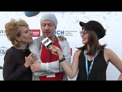 Поздравление от Ольги Кормухиной и Алексея Белова