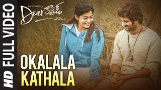 Dear Comrade : O Kalala Kathala Video Song | Sathya Prakash,Chinmayi Sripada | Rehman