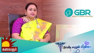 Lower Sperm Count and Male infertility | Signs of infertility in Men | Dr. G. Buvaneswari, Chennai