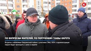 КРТВ. По вопросам жителей, по поручению главы округа