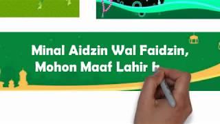 Video Selamat Hari Raya Idul Fitri Untuk Whatsapp|Cover Deen Assalam