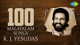 KJ Yesudas - Top 100 Malayalam Songs   One Stop Jukebox   HD Songs