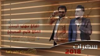 دبكات دمار اهل الملح والزاد & اهل العرق والمشروب 2019