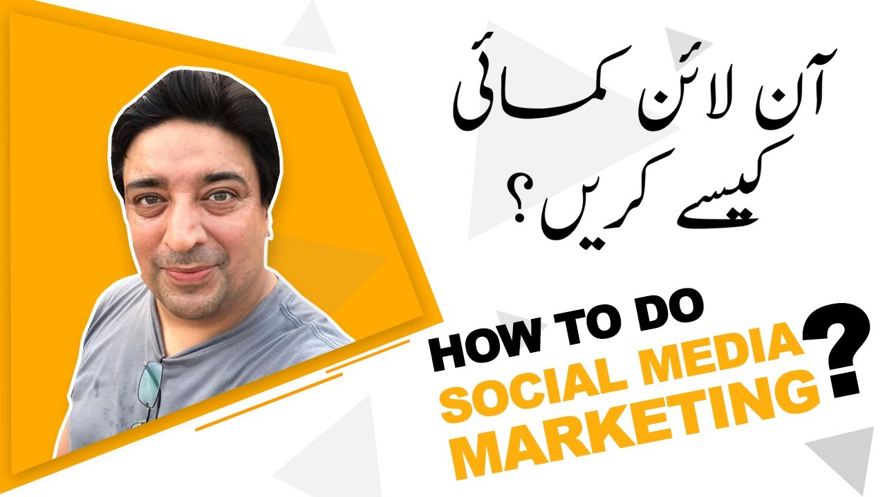 Online Earning   What is Social Media Marketing and how to promote brands and make money?
