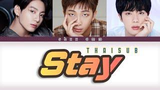 [THAISUB] Stay - BTS (방탄소년단) #ซับสมบัติ