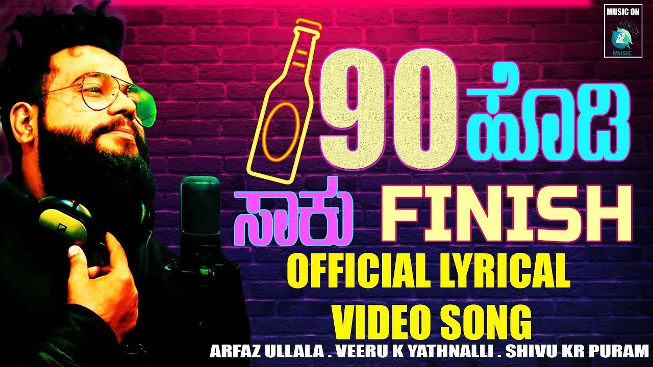 90 hodi saaku finish lyrics - Arfaz ullal - spider lyrics