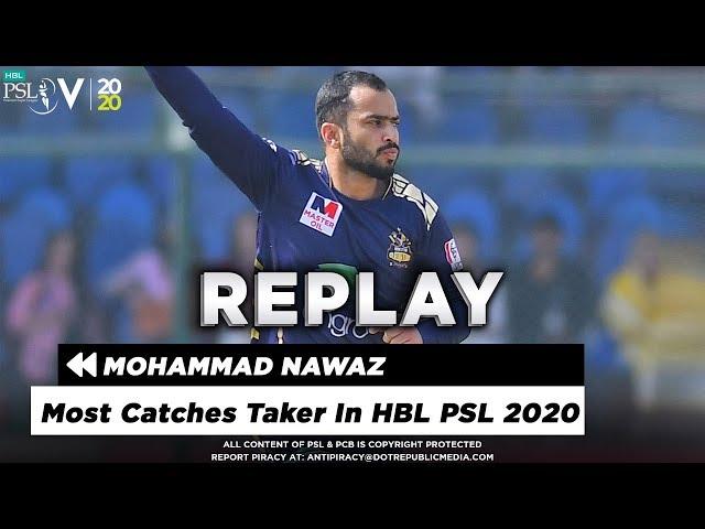 Most Catches Taken By Player | Mohammad Nawaz | HBL PSL 5