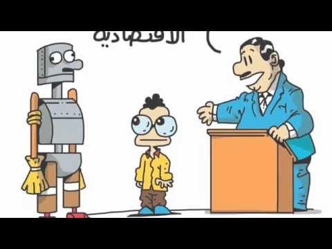 كاريكاتير| هكذا يرى «أنور» الأزمة الإقتصادية