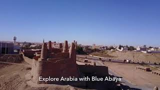 preview picture of video 'Ancient Castle in Saudi Arabia'