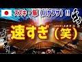 【海外の反応】日本のスーパーバイク「ハヤブサ」にインド人もびっくり !「日本のスーパーバイク「隼」の速さは次元が違った!」
