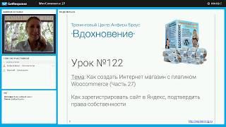 Подключение сайта к инструментам сервиса Яндекс.Вебмастер