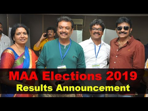 MAA Elections Team Pressmeet About Resullts