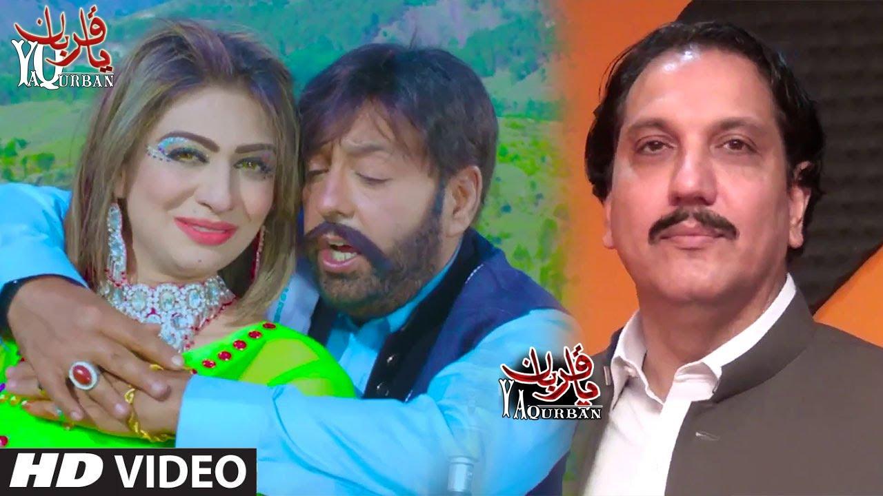 Khalid Malik Pashto New Songs 2017 Da Jinny Wayi Wayi - Pashto Film HD Songs