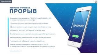 Вебинар Татьяны Андреевой 12.07.2017 часть 2