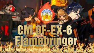 Flamebringer  - (Arknights) - [Arknights] CM OF-EX-6 Flamebringer Squad (100% Maxed out Flamebringer)(Easy no Roadblock Strat)
