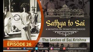 Από τον Σάτυα στον Σάι - Επεισόδιο 26