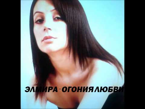 Aгония Любви. Agony Of Love