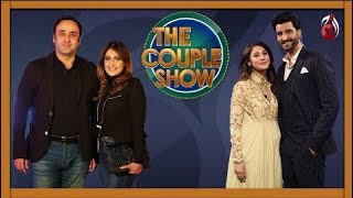Guess The Drawing with Wajahat Rauf and Shazia Wajahat | The Couple Show