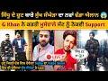 Sidhu Moose Wala | Sukh Sangerha Live | G Khan Support Sidhu Moose Wala | Moose Tape Video Shoot