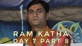Ram katha | Day 7 Part 8 | Ramkrishna Shastri Ji