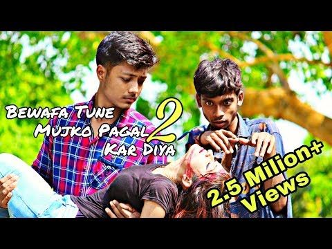 Download Bewafa Tune Mujko Pagal Kar Diya-2 | Tune Tod Diya Dil | Heart Broken Love Story | The S.K.M HD Mp4 3GP Video and MP3