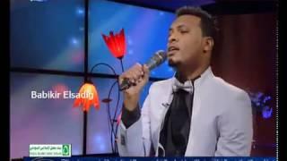 تحميل اغاني مهاب عثمان صدقيني للفنان عثمان حسين MP3