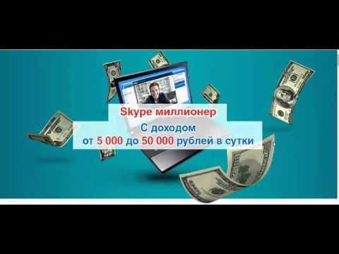 Секретный способ как скачивать платные курсы по заработку бесплатно
