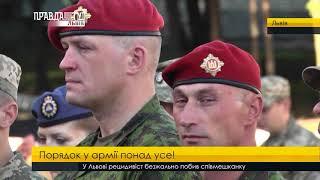 Правда тижня на ПравдаТУТ Львів за 17.09.2017