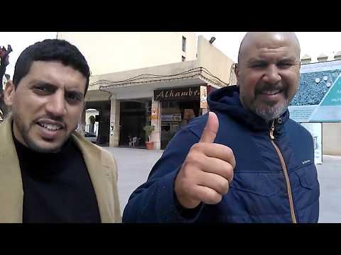 Site de rencontre maroc payant