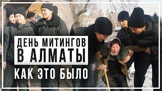 День митингов в Алматы. Как это было?