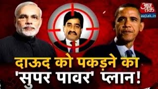 Halla Bol: Will India Be Able To Nab Dawood With The Help