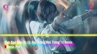 CÔ ĐỘC VƯƠNG REMIX♪Say Bye Là Bye♪Hoá Tương Tư♪Nonstop Việt Mix♪Nhạc Remix Vinahouse Bass Cực Mạnh