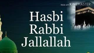 Hasbi Rabbi jallallah naat with lyrics          - YouTube