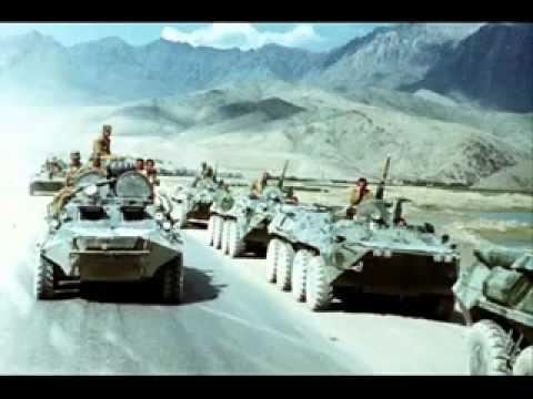 Привет сестренка Афганистан военные песни